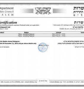 Badaz_Kosher_aapple